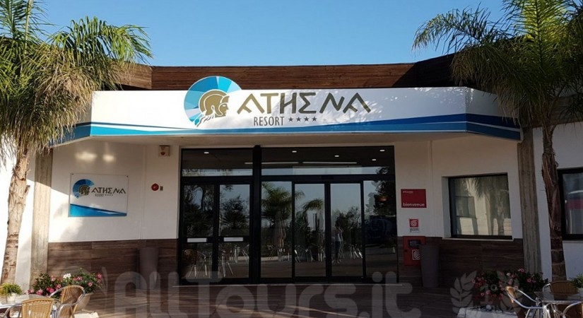 Athena Resort | Foto 27